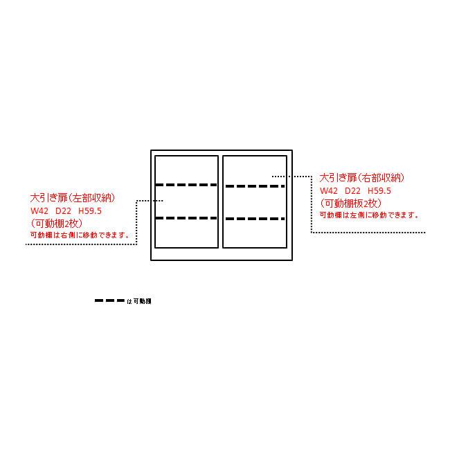 ウォルナットカウンター下収納庫 引き戸 幅90奥行29.5高さ70cm 内寸図(単位:cm)