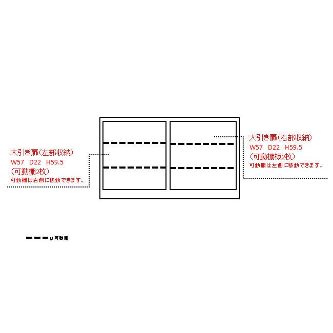 ウォルナットカウンター下収納庫 引き戸 幅120奥行29.5高さ70cm 内寸図(単位:cm)