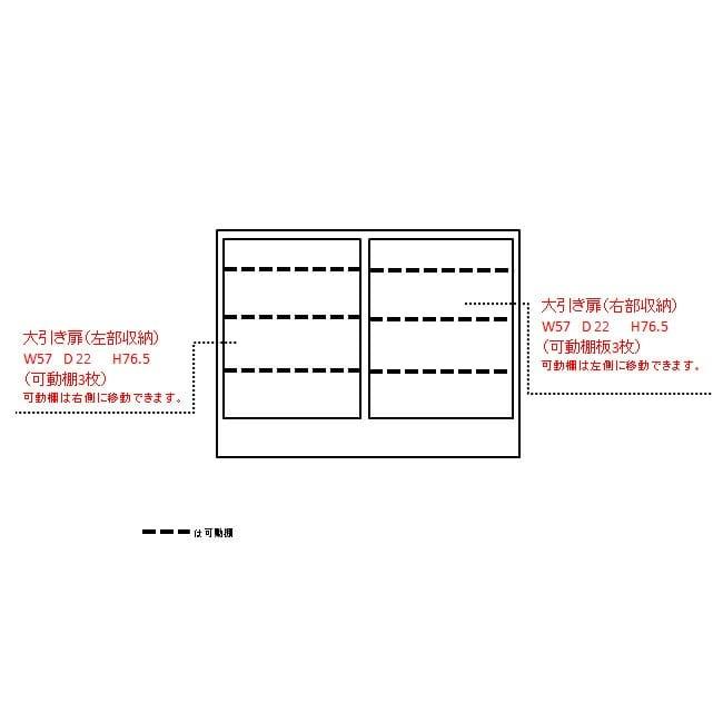 ウォルナットカウンター下収納庫 引き戸 幅120奥行30高さ100cm 内寸図(単位:cm)