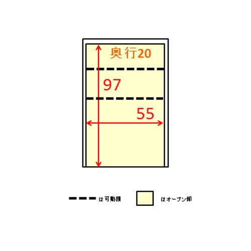 引き戸カウンター下収納庫 奥行23高さ100cmタイプ オープンラック・幅59.5cm 内寸図(単位:cm)