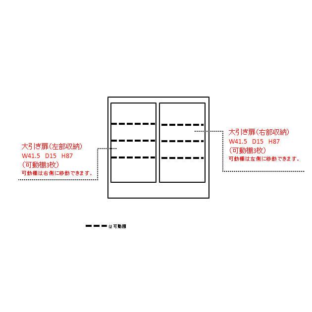 引き戸カウンター下収納庫 奥行23高さ100cmタイプ 収納庫・幅90cm 内寸図(単位:cm)