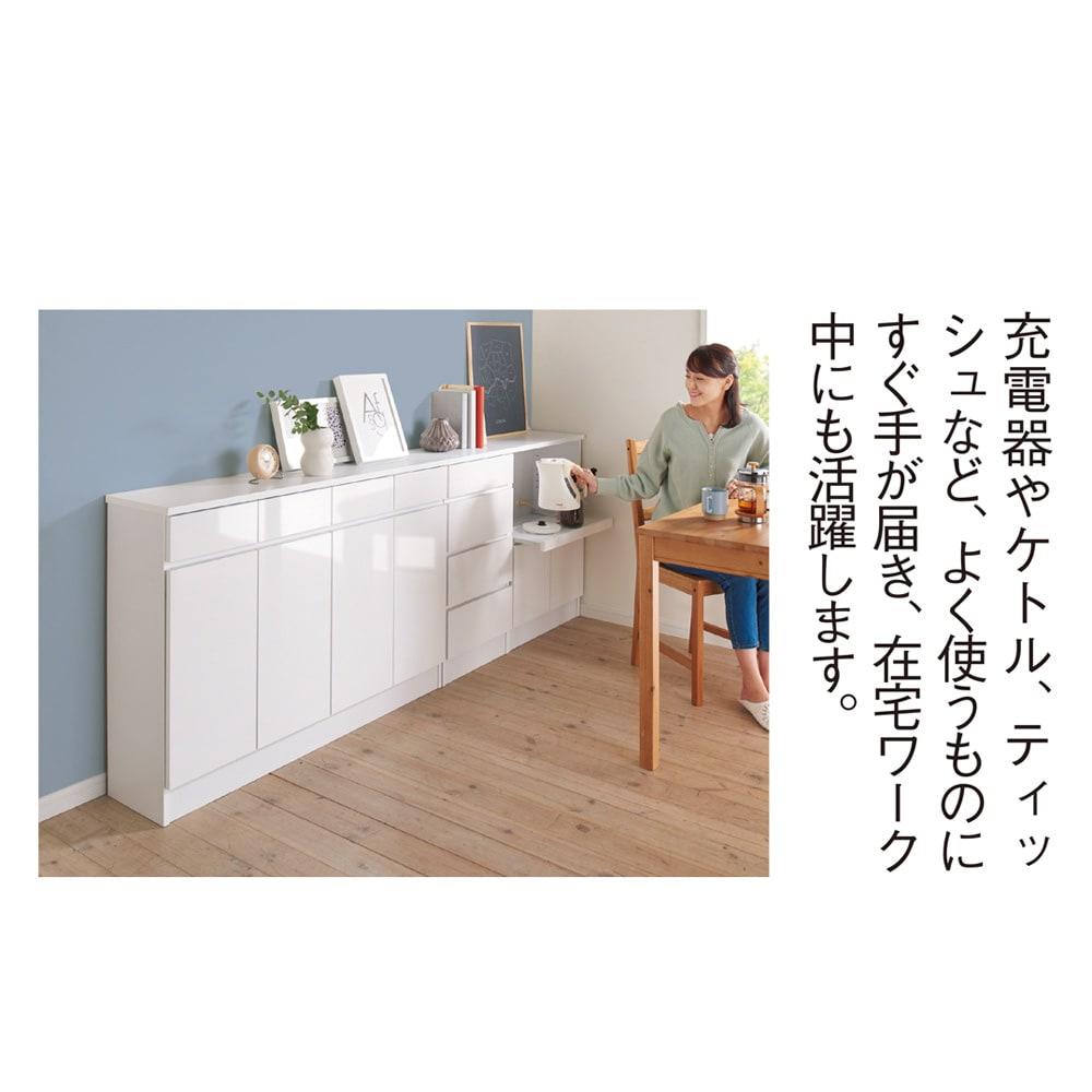 家電も小物も使いやすくしまえるカウンター下収納庫 カウンター扉 幅117.5cm