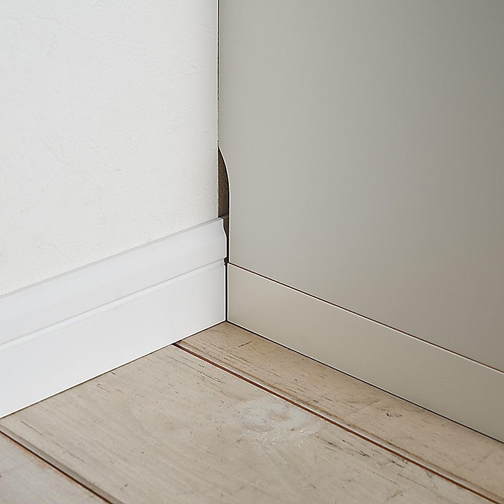 狭いカウンター天板下にもすっきり納まる収納庫シリーズ 収納庫 幅90cm(高さ70cm/高さ85cm) 9×1cmの幅木カット付き。