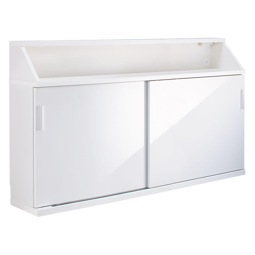 狭いカウンター天板下にもすっきり納まる収納庫シリーズ 収納庫 幅120cm(高さ70cm/高さ85cm) 幅120高さ85cm (ア)ホワイト