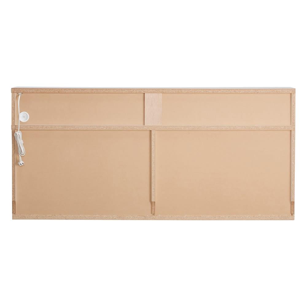 狭いカウンター天板下にもすっきり納まる収納庫シリーズ 収納庫 幅150cm(高さ70cm/高さ85cm) 背面
