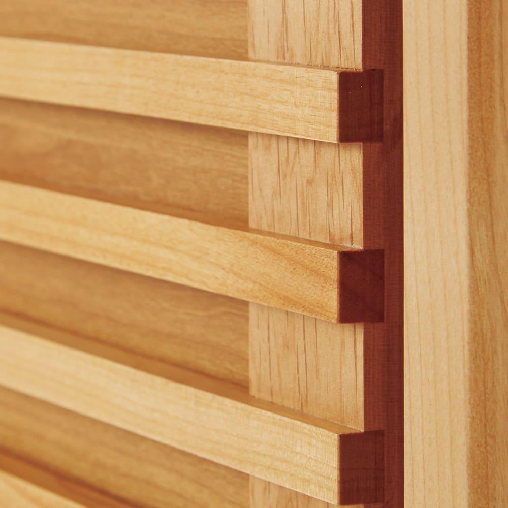 アルダー格子引き戸収納庫 幅90cm奥行25cm アルダー天然木無垢材のナチュラルな表情。