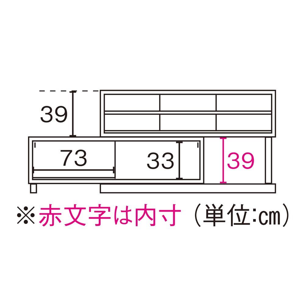 伸長式カウンター下収納庫 幅160~260cm・高さ72cm