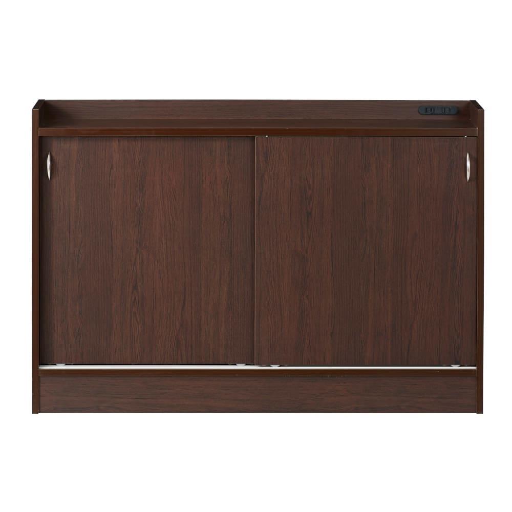 コンセント付き引き戸カウンター下収納庫 幅118cm奥行25cm (ウ)ダークブラウン 落ち着いた色味のダークブラウンでお部屋を上品に。