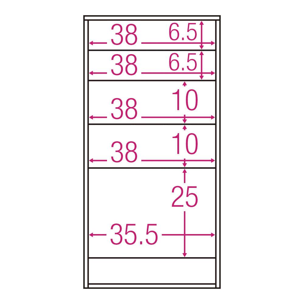 ヴィンテージ調ホワイト木目カウンター下収納庫 引き出し 幅45cm高さ90cm 内寸図(単位:cm)