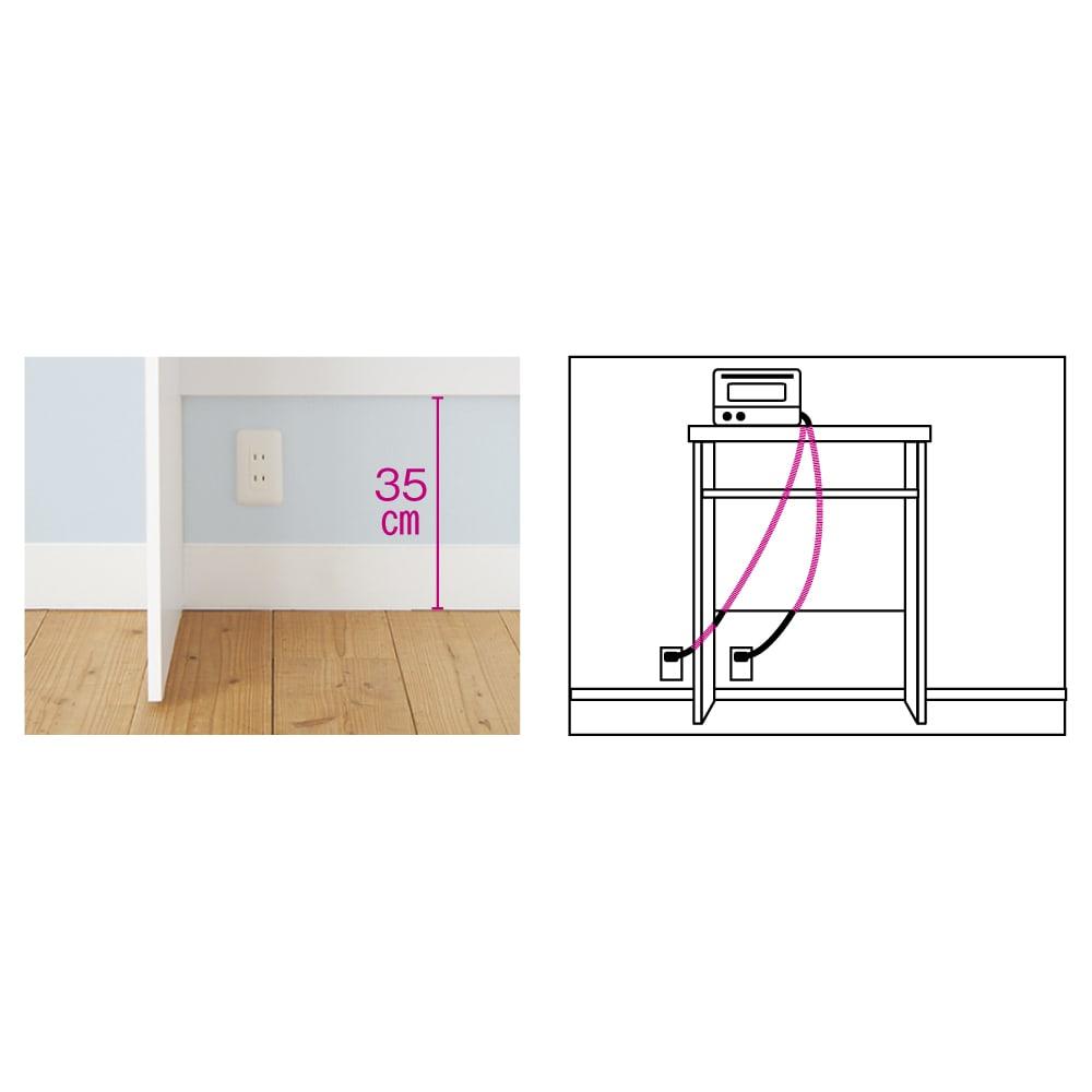 ゴミ箱上を有効活用!キッチンカウンター作業台 幅59cm・奥行34cm 【便利で使いやすいポイント 3 】家電も置けるように配線にもこだわりました。