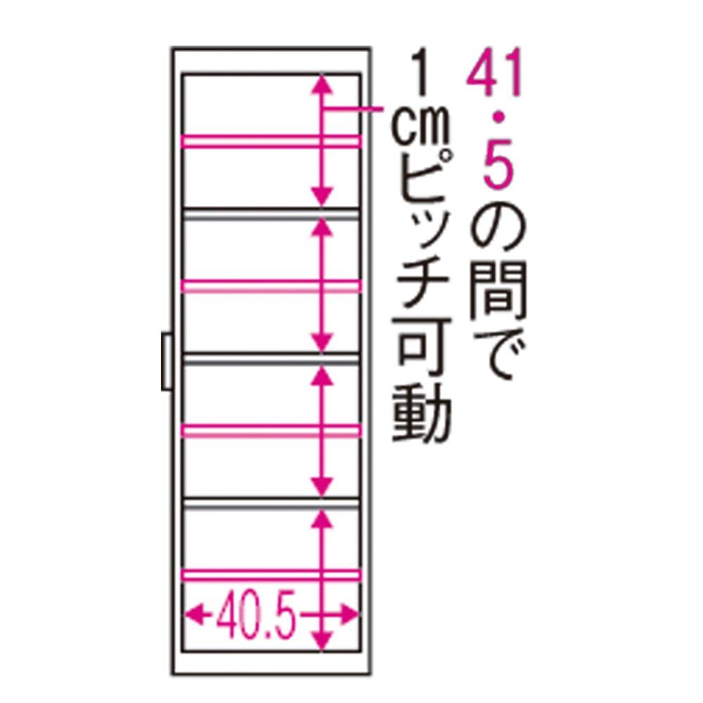 リバーシブル キッチンすき間収納ワゴン 奥行44cmタイプ 幅12cm 内寸図(単位:cm) 有効内寸幅:約9.4(8.7)cm ※( )内は最下段