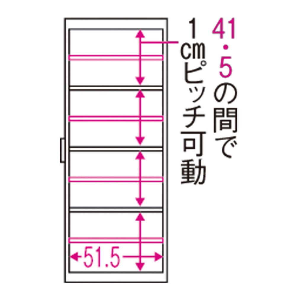 リバーシブル キッチンすき間収納ワゴン 奥行55cmタイプ 幅22cm 内寸図(単位:cm) 有効内寸幅:約19.4(18.7)cm ※( )内は最下段