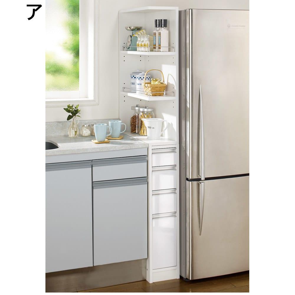 家具 収納 キッチン収納 食器棚 キッチン隙間収納 取り出しやすい2面オープンすき間収納庫 奥行44.5cm・幅20cm 550429