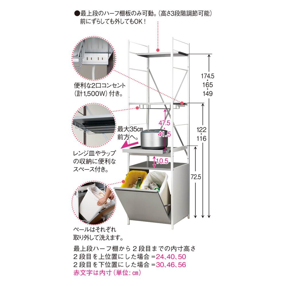 大型レンジ対応レンジラック ペール3分別ゴミ箱付きレンジ台 ※写真はペール2分別タイプです。