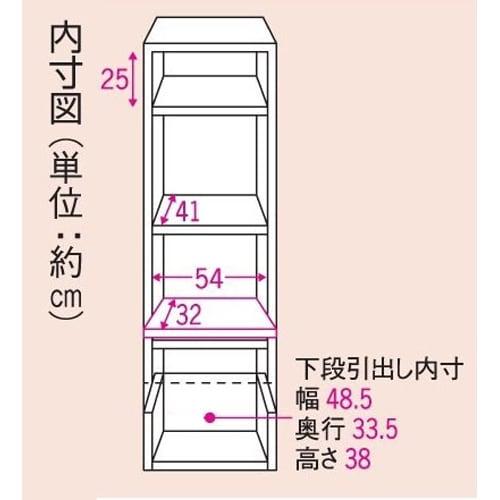家電が隠せる!シンプル家電収納ストッカー 高さ180cm 内寸サイズ入りイラスト