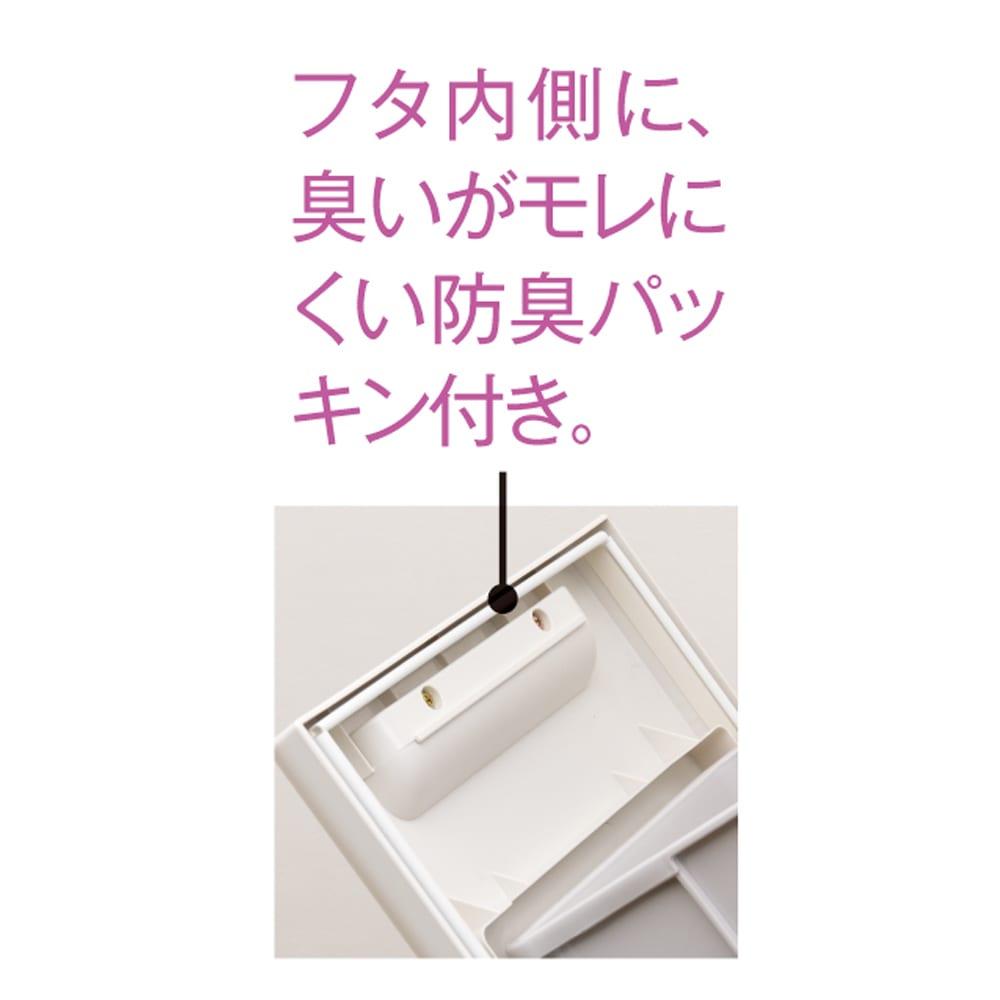 キッチンすき間収納 トールタイプダストボックス 3分別 防臭パッキンで匂いが漏れづらい構造です。