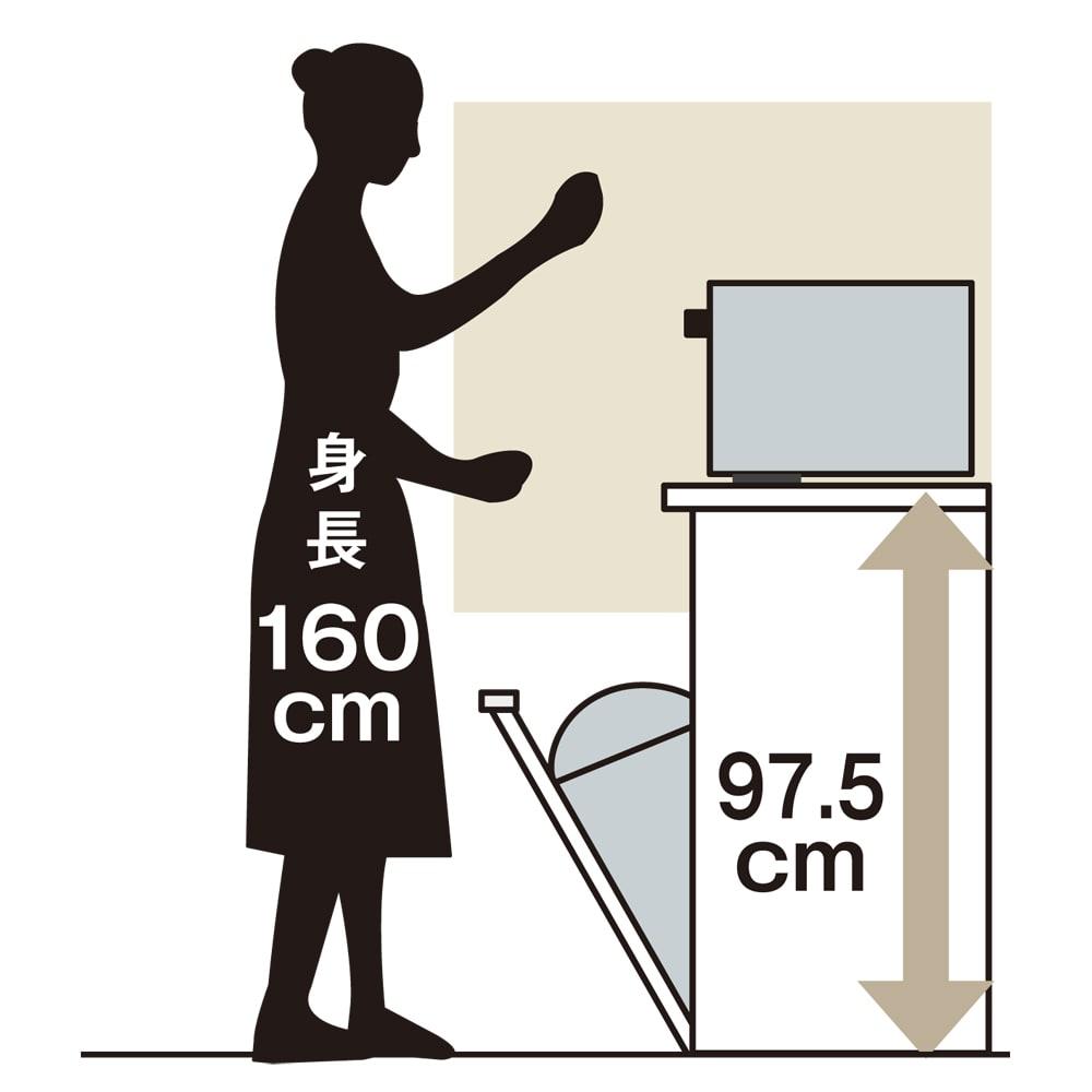 光沢仕上げ腰高カウンター収納シリーズ キッチン収納庫 幅109.5cm 身長160cm以上の方が天板に置いた家電類を使いやすい高さ設計です。