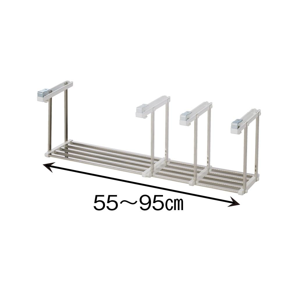 はさむだけで取り付けラクラク 幅伸縮キッチン戸棚下収納 2段 高さ45cm 【幅伸縮でサイズぴったり】対応範囲内で無段階に幅伸縮し、吊り戸棚にちょうどよく合わせられます。