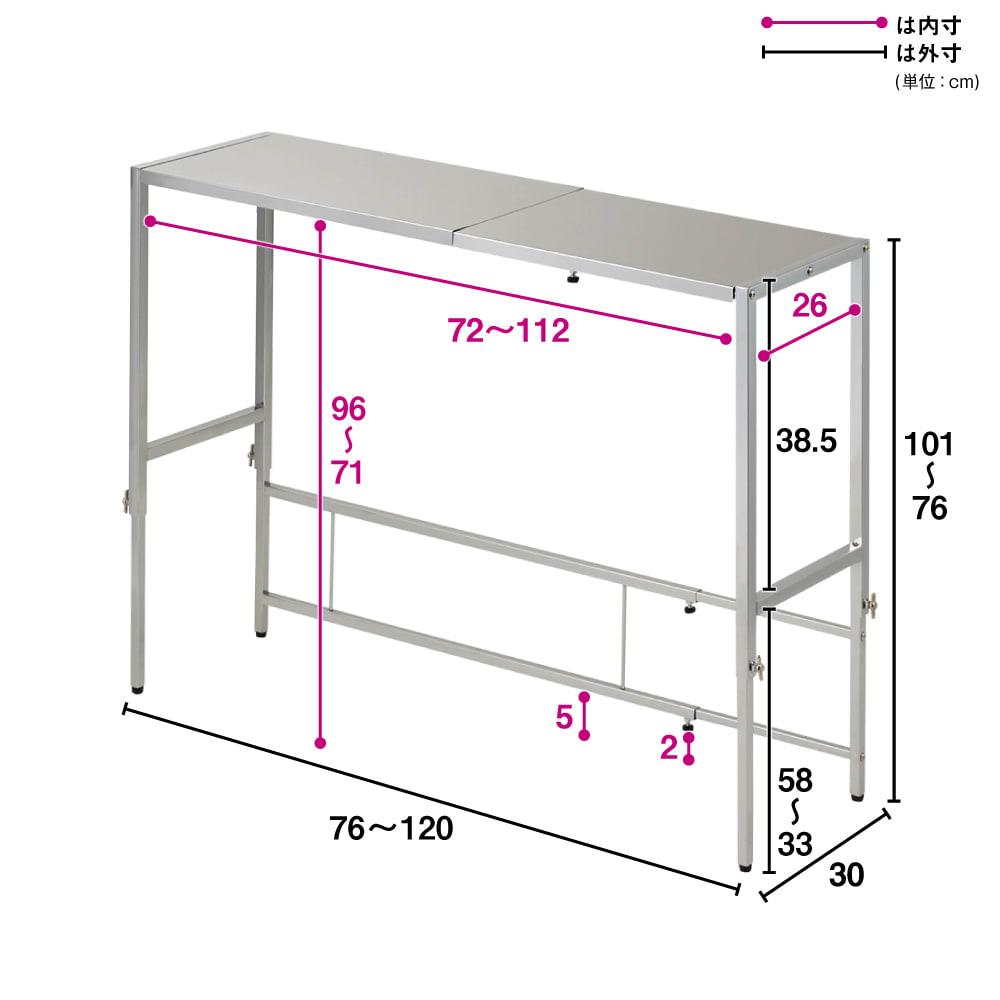 幅と高さが伸縮できるステンレス作業台 幅76~120cm 奥行30cm
