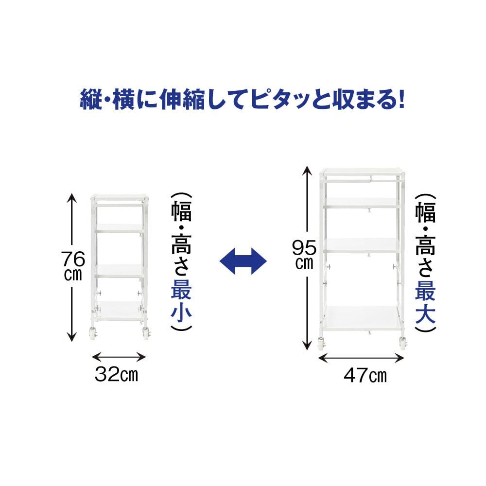 置き場所にぴったり!幅・高さ伸縮すき間収納ワゴン 幅30cm~45cm 幅も高さも無段階で伸縮するので、置き場所や使い方によってフレキシブルに対応できます。