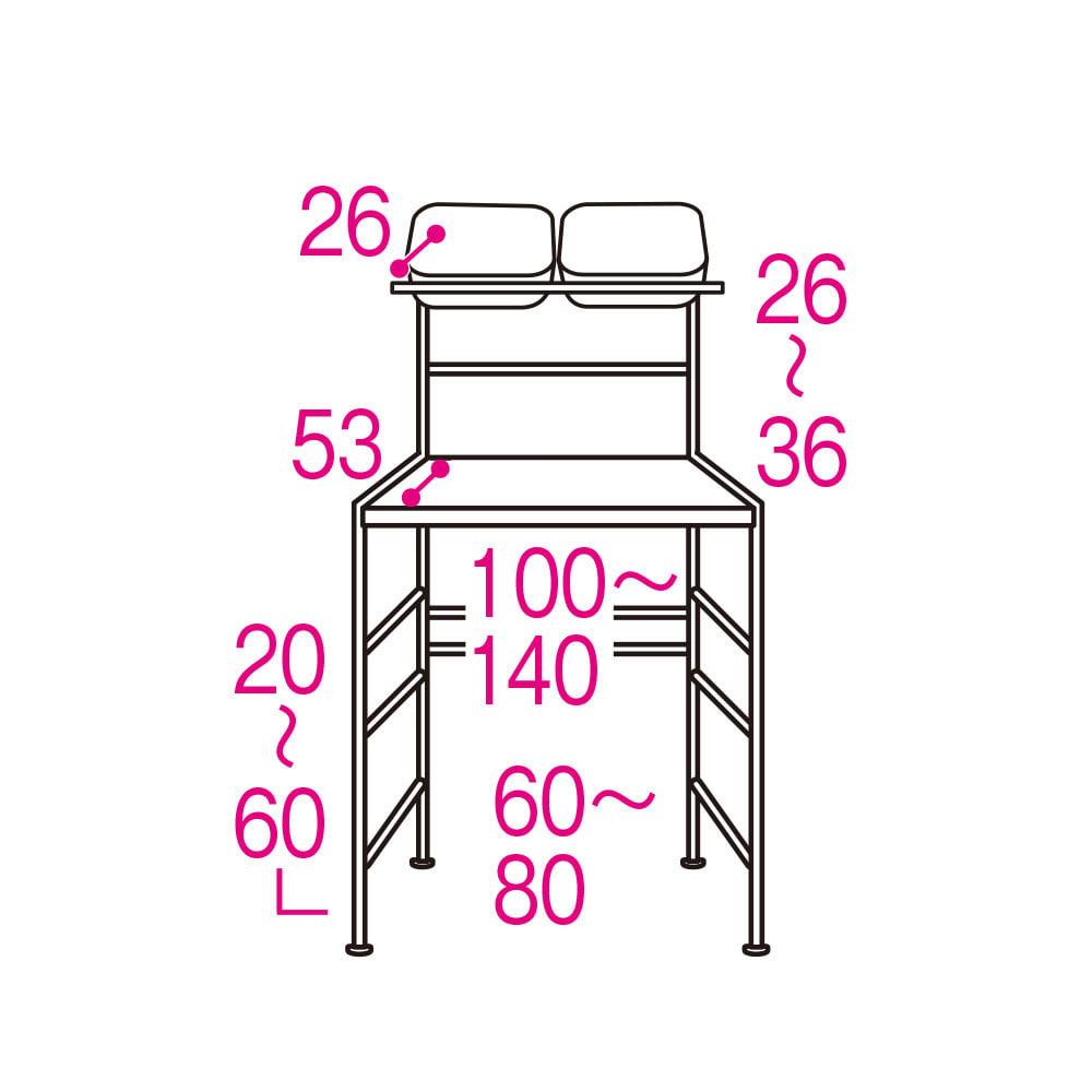 天井が低くても置けるカフェスタイルランドリーラック 棚1段バスケット2個 高さ167~217cm 詳細図 赤文字は内寸サイズ(単位:cm)です。