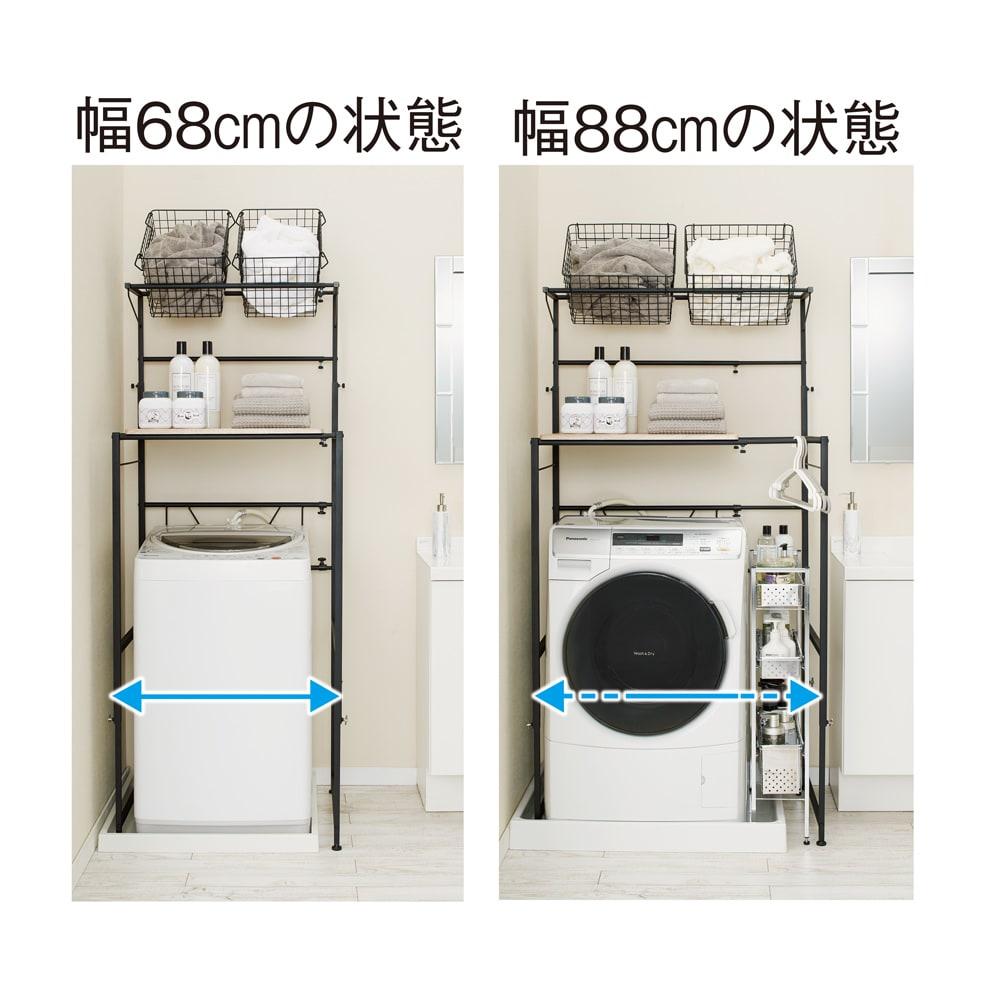 天井が低くても置けるカフェスタイルランドリーラック 棚1段バスケット2個 高さ167~217cm 幅が調節でき、縦型洗濯機にも幅広のドラム式にも対応します。