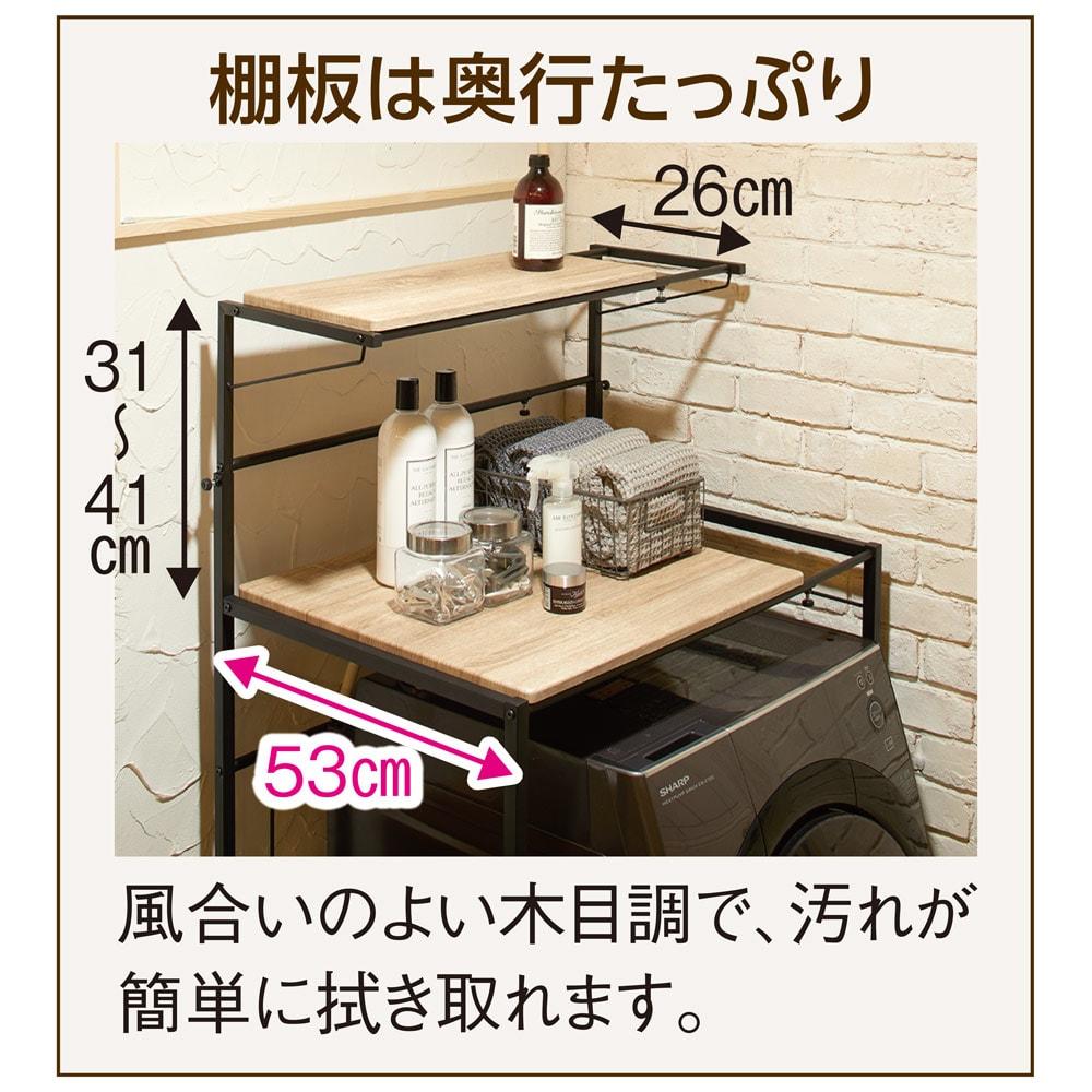 天井が低くても置けるカフェスタイルランドリーラック 棚2段 高さ143~193cm