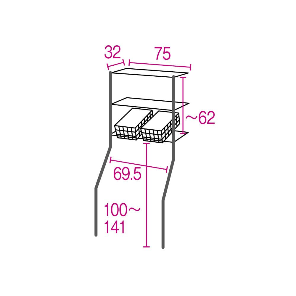 高さ調節可能 設置らくらく立て掛け式ランドリーラック 棚2段バスケット2個 詳細図(単位:cm) 洗濯機対応内寸は幅約69.5cmまで・高さ約141cmまで。