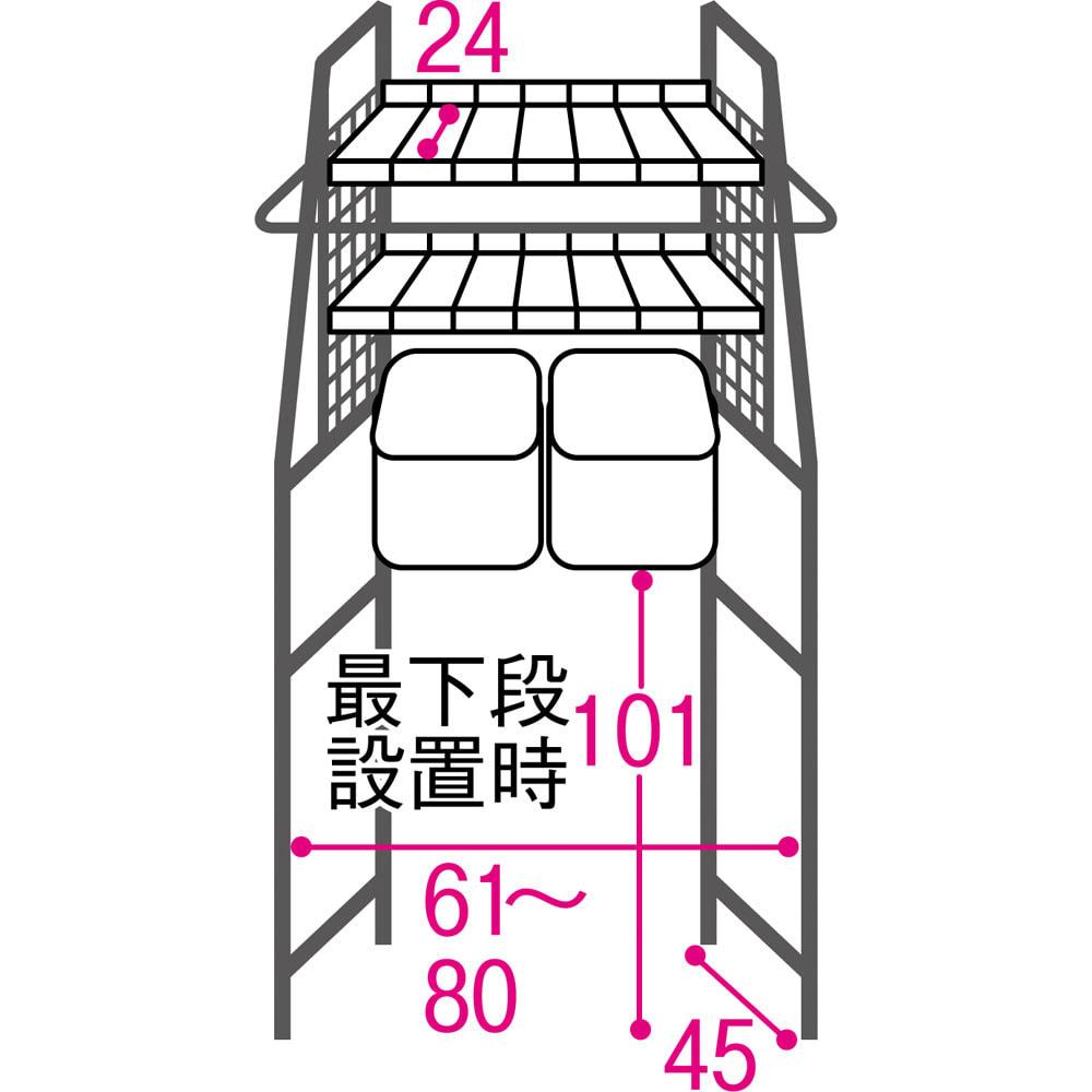 丈夫な2cm角パイプを採用!頑丈ランドリーラック 大型洗濯バスケット付き 詳細図(単位:cm)