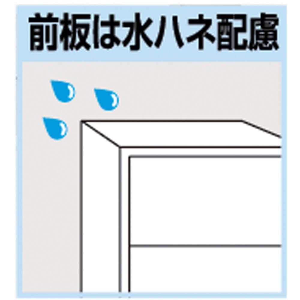 美しい光沢扉ですっきり隠せる ランドリーラック 天井突っ張りタイプ 前板は水ハネを配慮し、ポリエステル化粧合板を仕様。 側板にはサイドの擦れなどに配慮し、キズや汚れに優れているクリーンイーゴスを採用。