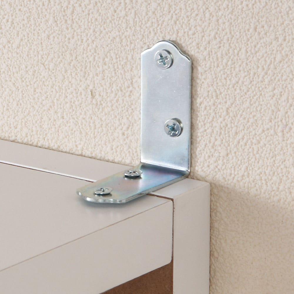 取り出しやすい2面オープン隙間収納庫 奥行29.5cm・幅15cm しっかりと壁と固定する転倒防止金具。