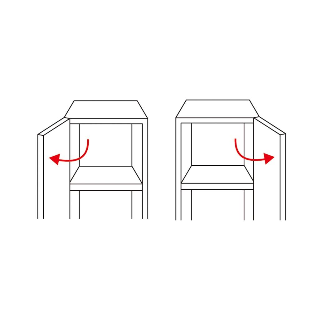 アクリル扉すき間収納庫 奥行44.5・幅20cm アクリルの扉は左右どちら開きにも設置可能。
