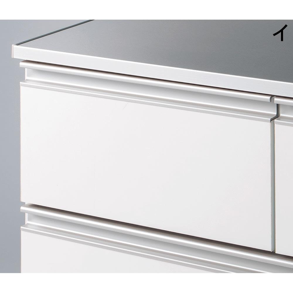 組立不要 水や汚れに強いステンレス天板 サニタリーチェスト 幅75cm・奥行32cm (イ)清潔感のあるホワイト。