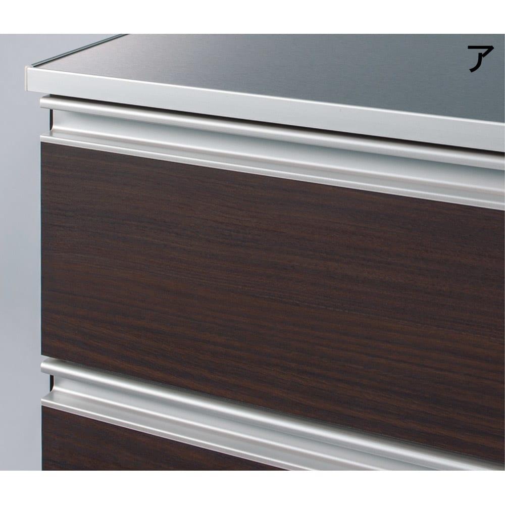 組立不要 水や汚れに強いステンレス天板 サニタリーチェスト 幅75cm・奥行45cm (ア)木目調のダークブラウン。