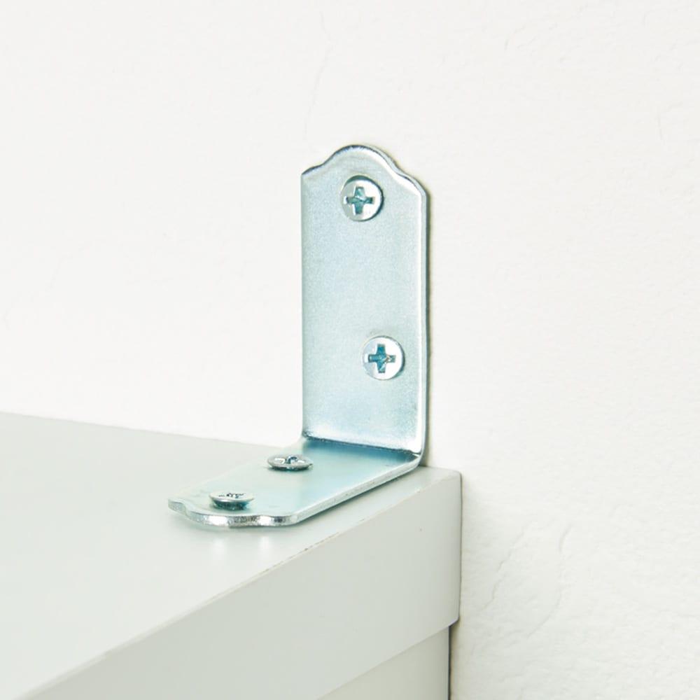 すっきり隠せる薄型引き戸収納庫 幅90cm 転倒防止用のL字金具で天板と壁を留めることも可能です。