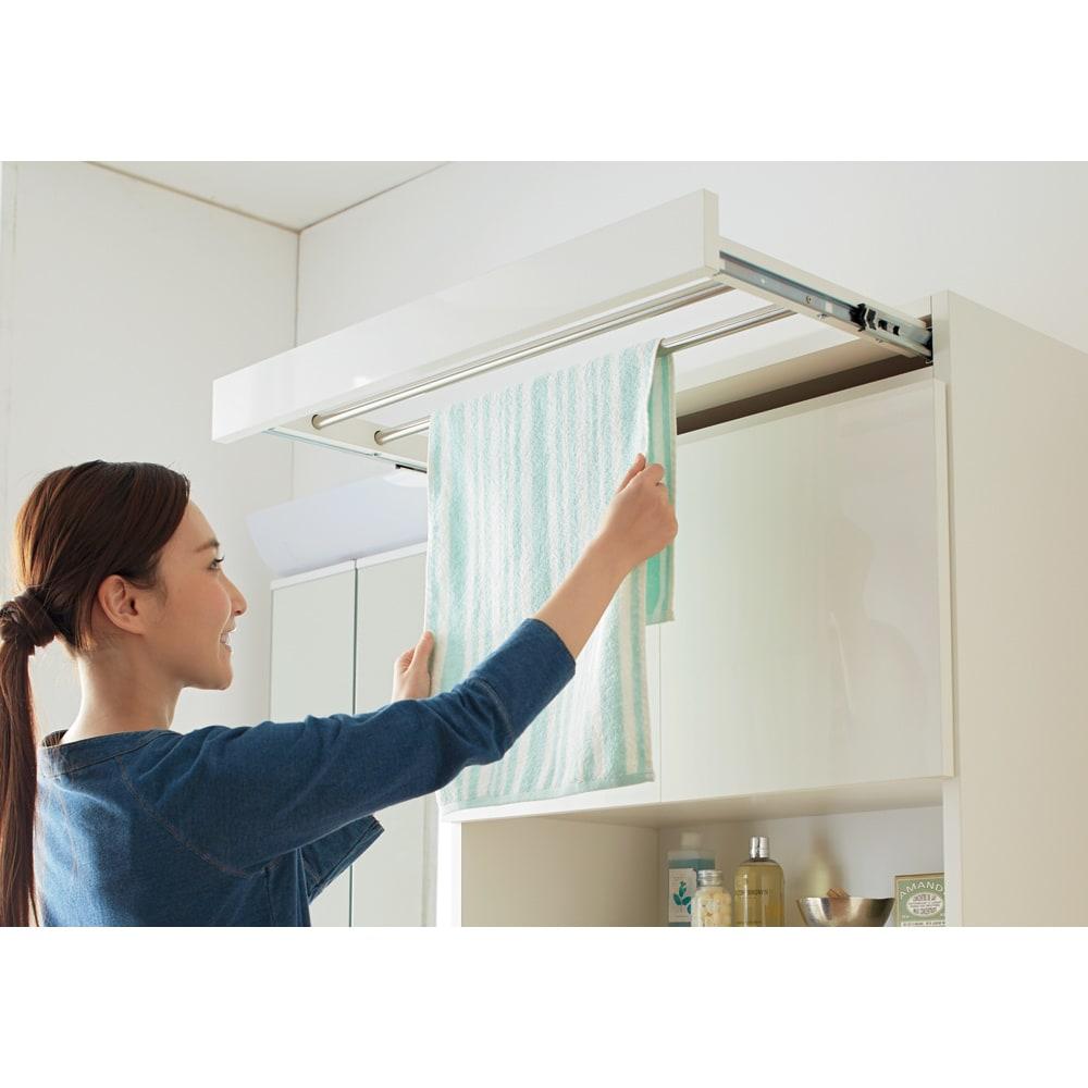 家事がしやすい サポート引き出しサニタリーチェスト ハイタイプ 幅60.5cm 洗濯物やタオルのちょい干しに便利です。