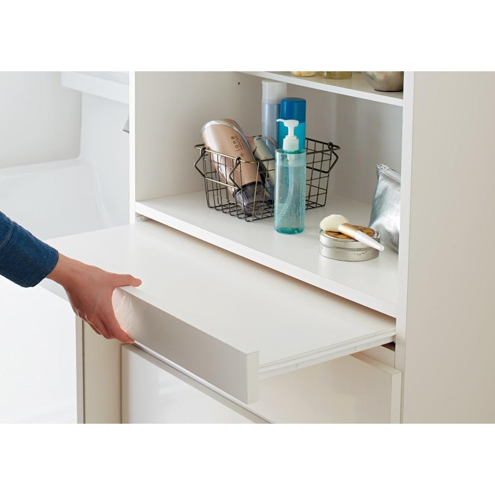 家事がしやすい サポート引き出しサニタリーチェスト ハイタイプ 幅75.5cm スライドテーブルを引き出すと…