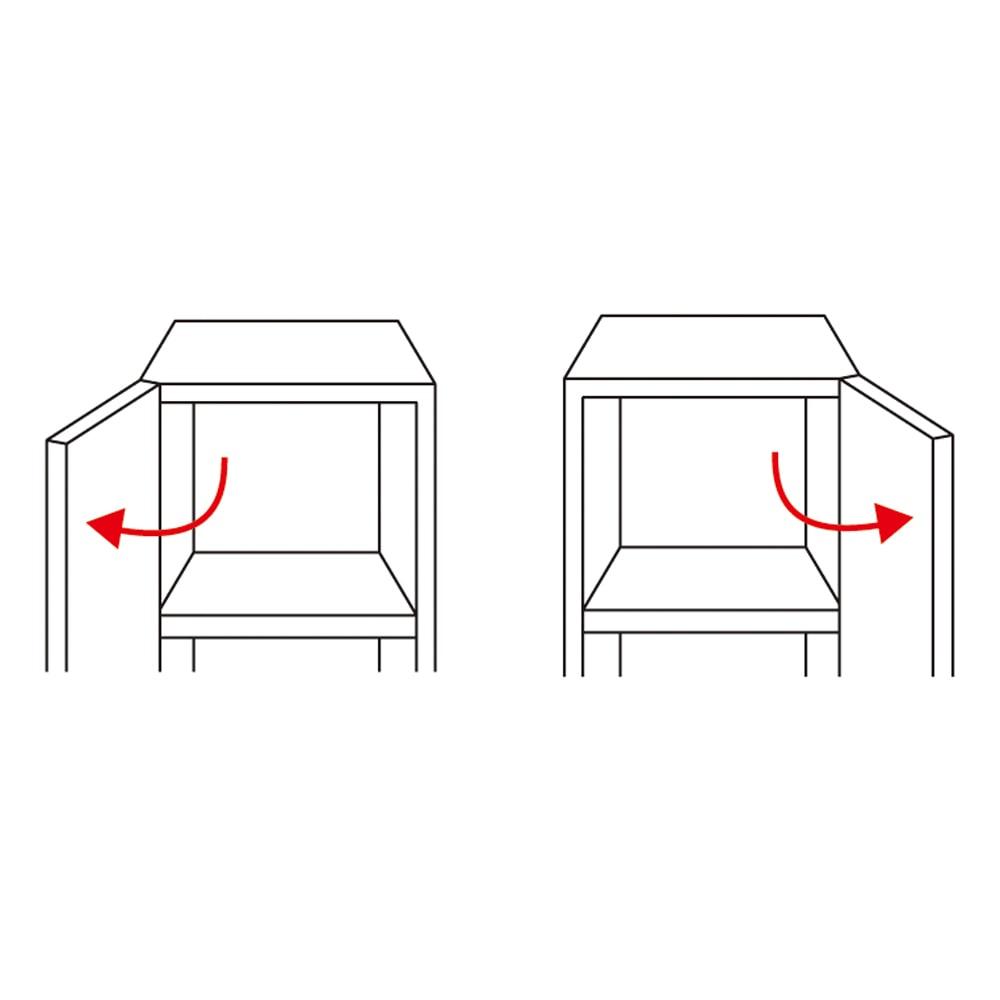 水回りでも安心の光沢洗面所チェスト 扉付きハイタイプ・幅44.5cm 扉は左右どちら開きにも設置可能。