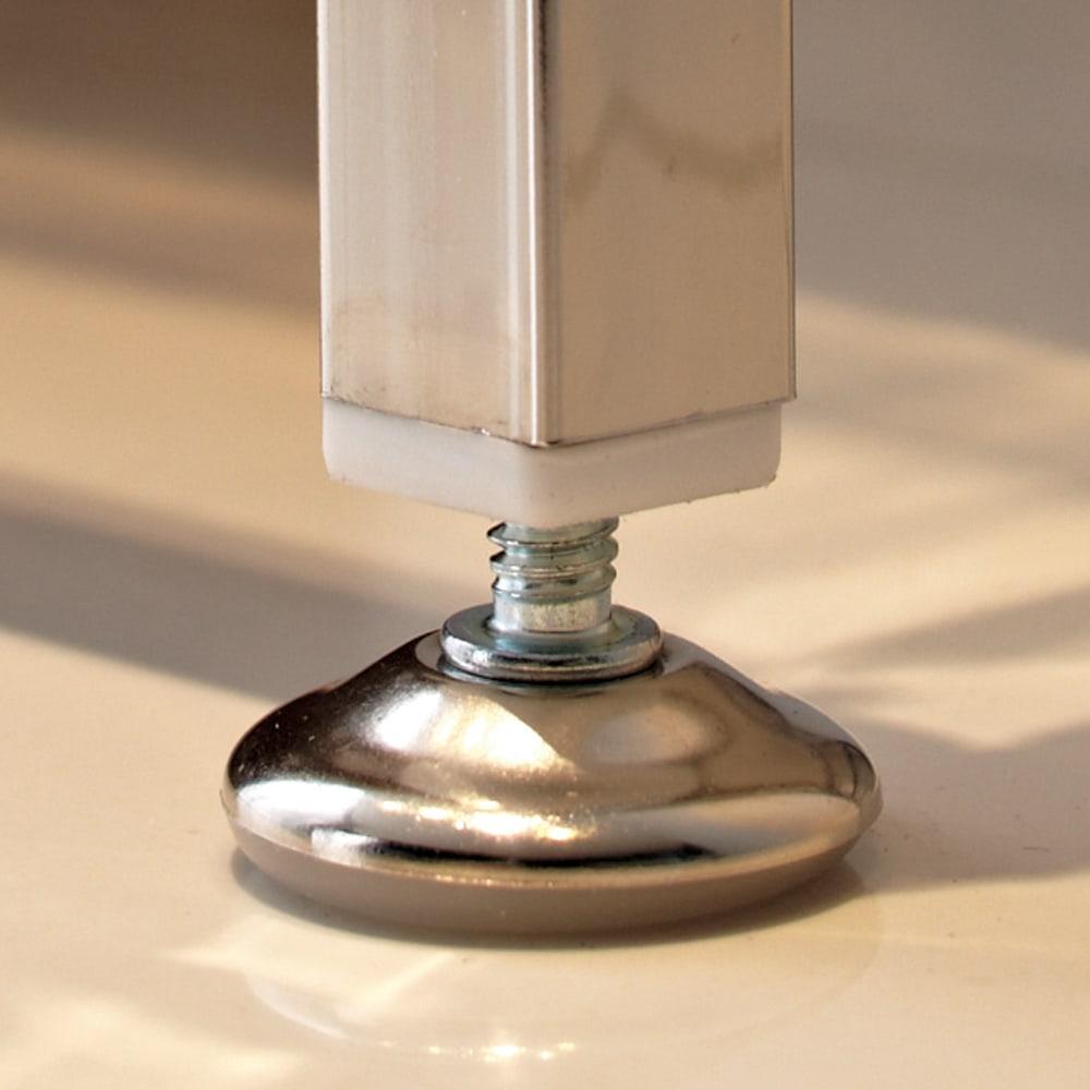 スタイリッシュサイドラック 幅12.5cm 段差をまたげる脚部アジャスターで約1cm高さ調節が可能。