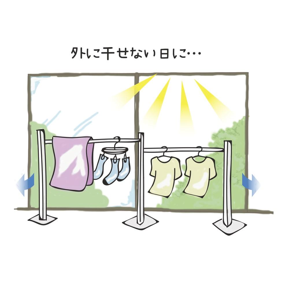 コンパクトに収納 2WAY物干しポールハンガー ロングタイプ 【おすすめは窓際設置】にわか雨が降りそう、帰宅時間が遅くなりそう、など晴天でも外干ししたくない時、窓際に大きく広げて干すと室内に入ってくる日光をフルに活用できます。