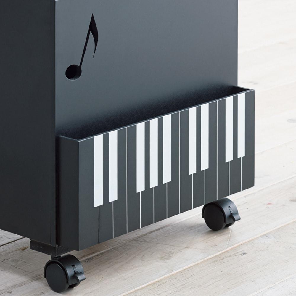 鍵盤柄 ピアノの下にぴったり楽譜キャビネット 移動に便利なキャスター4個付き(内2個ストッパー付き)。