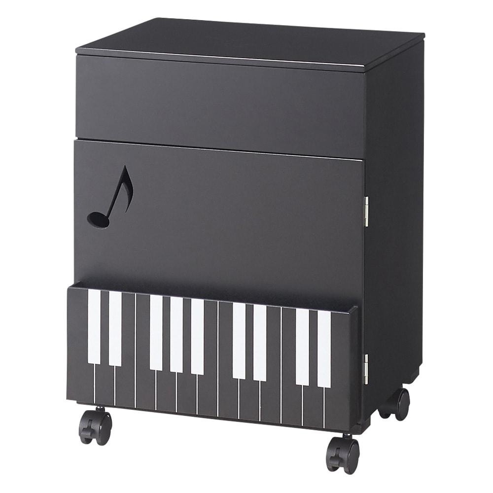 鍵盤柄 ピアノの下にぴったり楽譜キャビネット (ア)ブラック 前面にはかわいい鍵盤柄のデザイン。