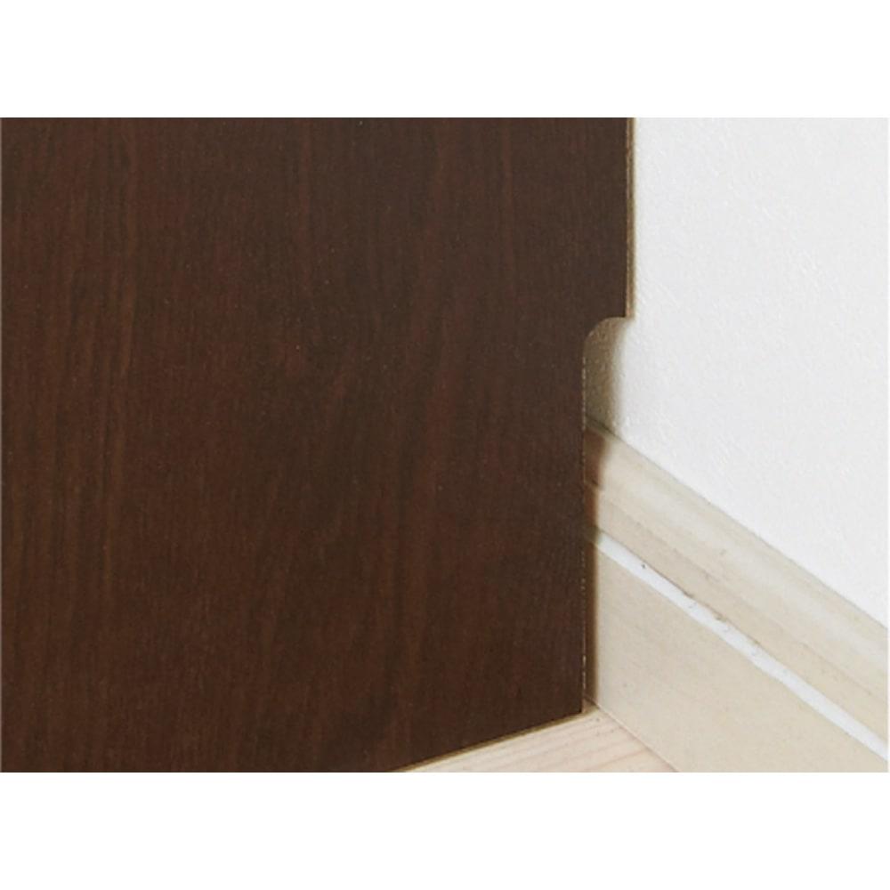 1cmピッチ 薄型窓下収納ラック 幅116cm 幅木をよけて壁にぴったりと設置できます。