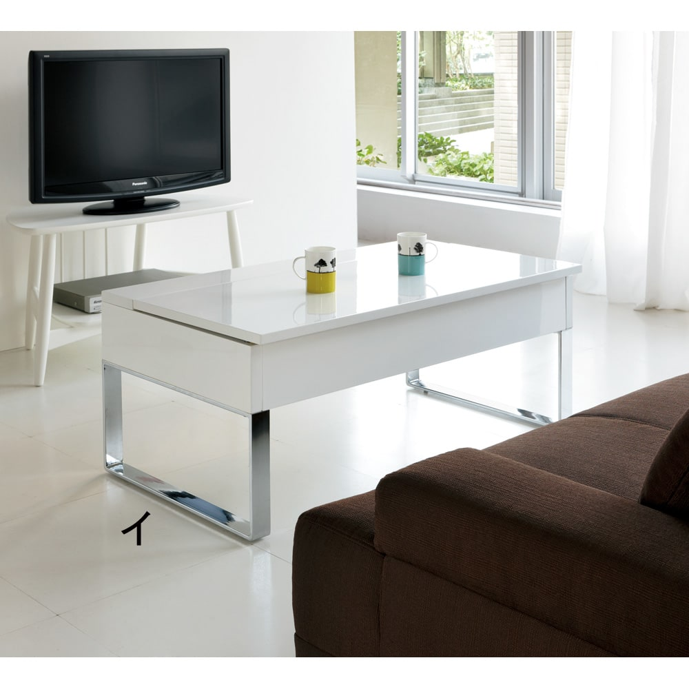 収納もたっぷり!腰かけながら使えるリフティングテーブル幅110 ソファ周りの小物は天板内部への収納ですっきり。