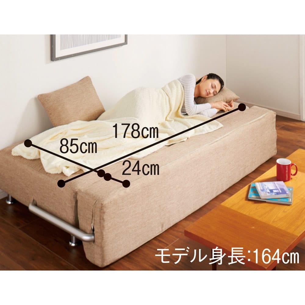 簡単にベットに変身!壁につけたまま使えるソファベッド 幅192cm (ベッド時) (ア)ベージュ