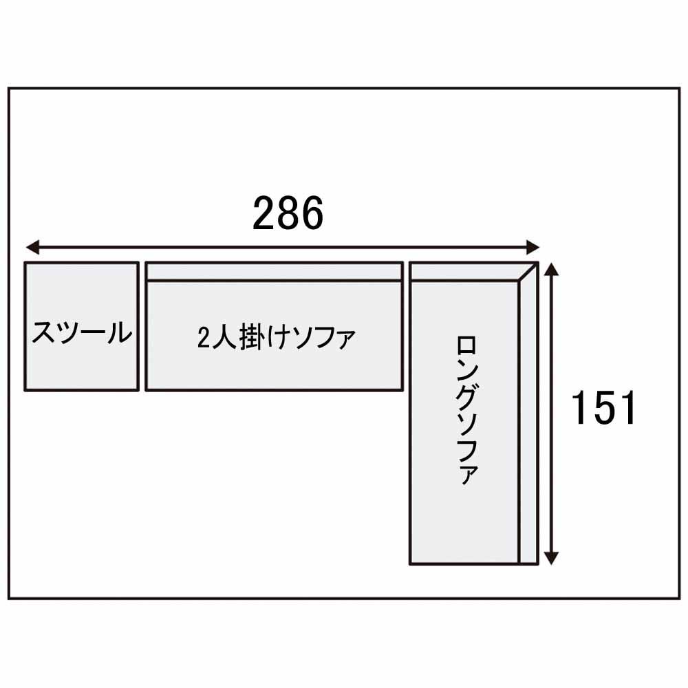 シンプルスタイルコーナーソファ お得な3点セット 【組合せ時サイズ詳細】  平面図(単位:cm)