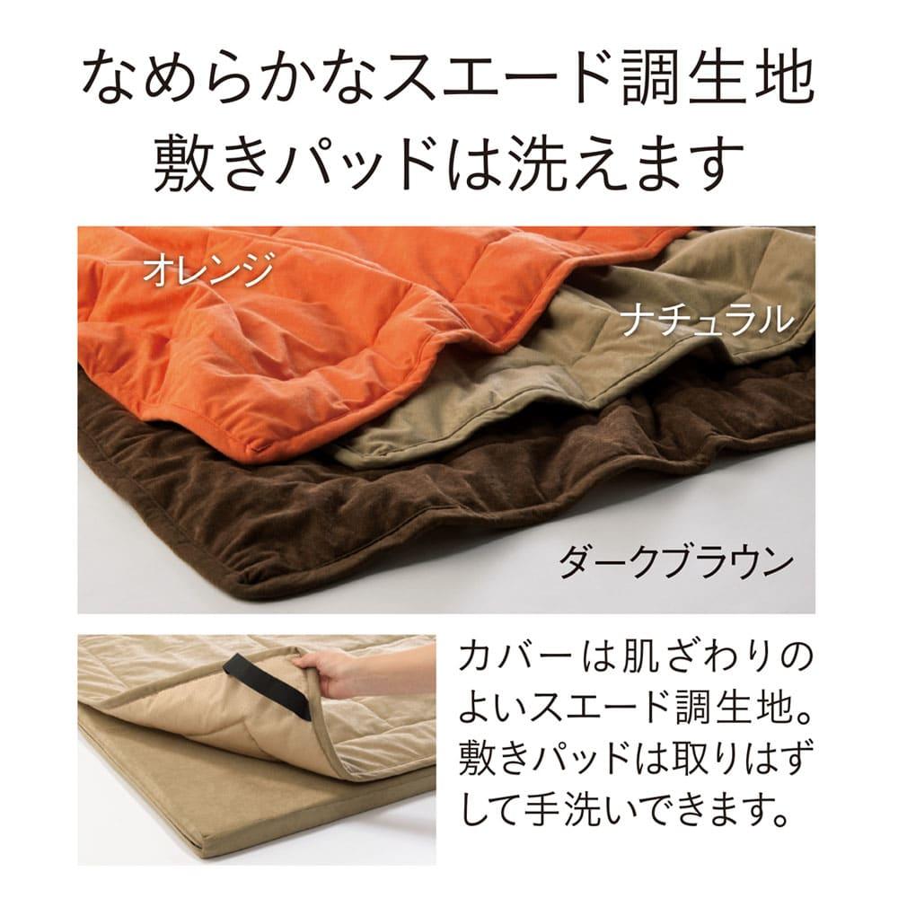 包まれるしあわせのクッション付きごろ寝ソファ 小(142×142cm) 敷きパットは取り外して手洗いできるが嬉しいポイント。