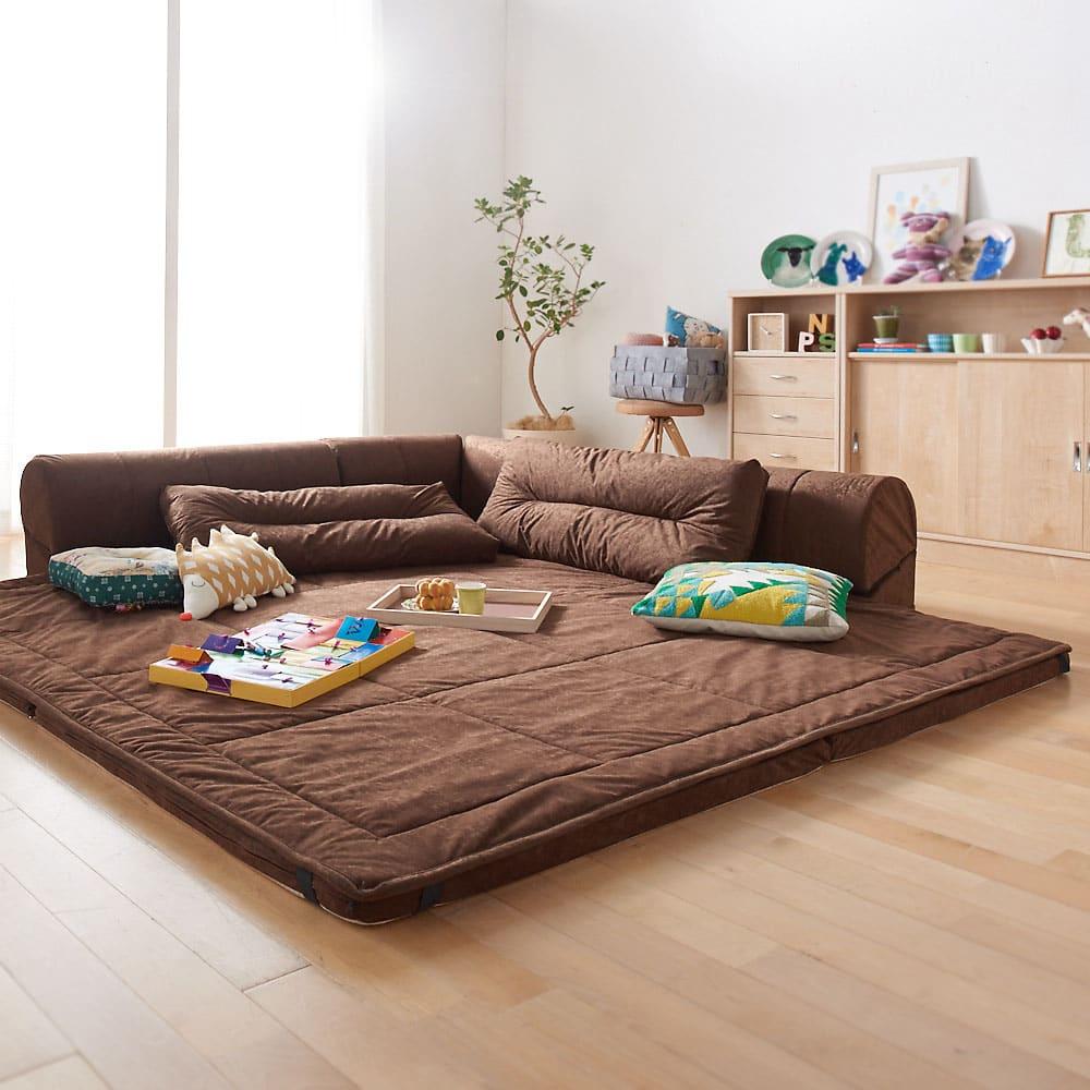 包まれるしあわせのクッション付きごろ寝ソファ 大(190×190cm) コーディネート例(イ)ダークブラウン