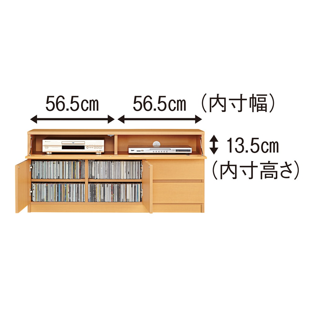 【完成品・国産家具】ベッドルームで大画面シアターシリーズ テレビ台 幅120高さ55cm CDが背表紙を手前にして約280枚(前後2列)収納できます。