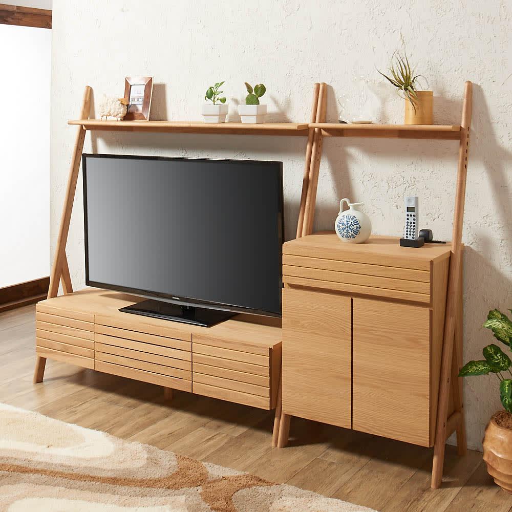 天然木シェルフテレビ台シリーズ テレビ台 幅135cm コーディネート例(ア)ナチュラル